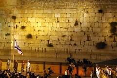 Flag flies at half mast at the Western Wall during the State Ceremony for Yom Hazikaron.