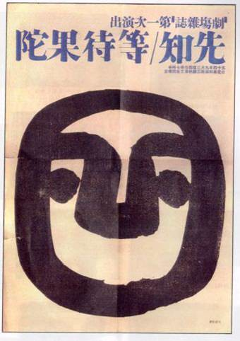 [url=https://www.flickr.com/photos/... 劇場雜誌1965年