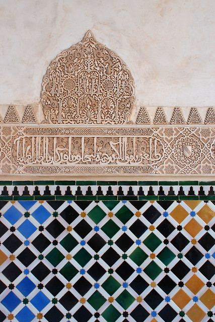 Moorish Design - Alhambra Palace