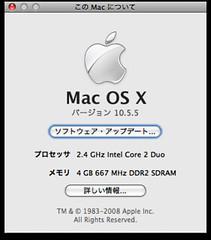 MacBook 4GB Memory