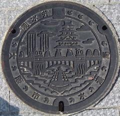 Japan06-12-058