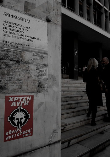 Racist poster outside the central courts, Thessaloniki