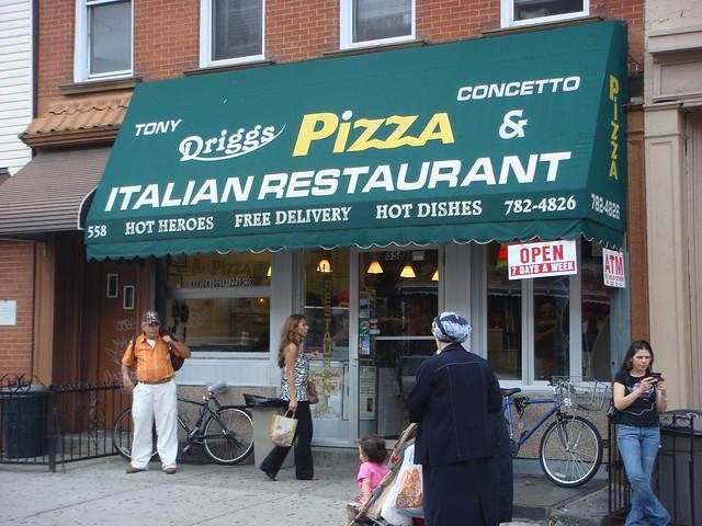 Driggs pizza amp italian restaurant flickr photo sharing