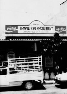 Temptation Restaurant, Jericho, Israel
