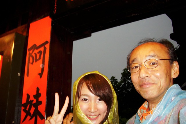 20110528_R0329_Rollei8535_Taiwan_DxO