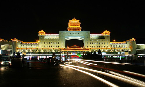 Beijing - Night