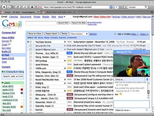 Google Video Chat