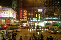 Intersection of Jordan and Nathan roads (Tsim Sha Tsui, Kowloon)