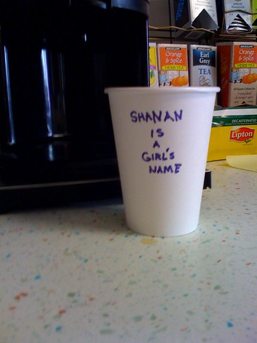 Coffee Cup Insult