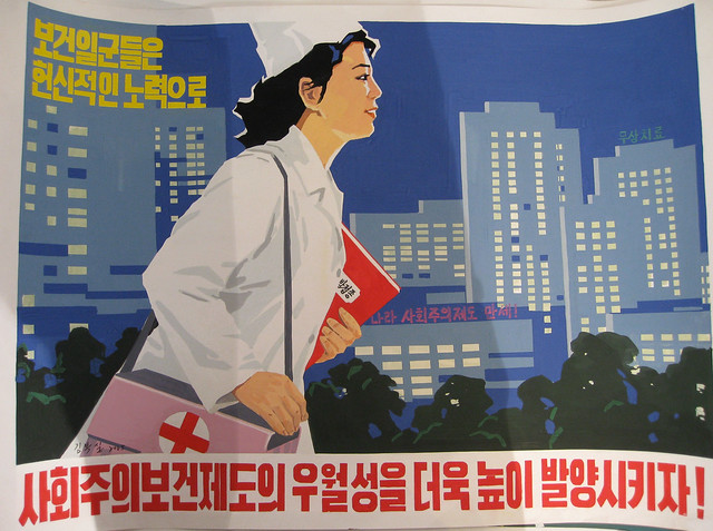 North Korean Poster 4