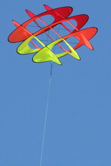 towed water sport(0.0), parachute(0.0), wing(0.0), sports(0.0), parasailing(0.0), windsports(0.0), toy(0.0), line(1.0), wind(1.0), sport kite(1.0),