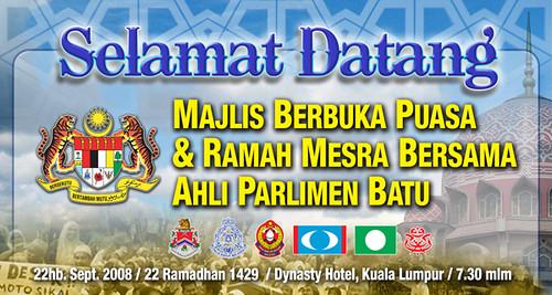 Banner Buka Puasa By Keadilan Batu