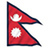 the I  Love Nepal group icon