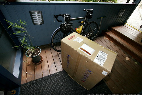 barebones server delivered to our doorstep, its as tall as the road bike    MG 1413