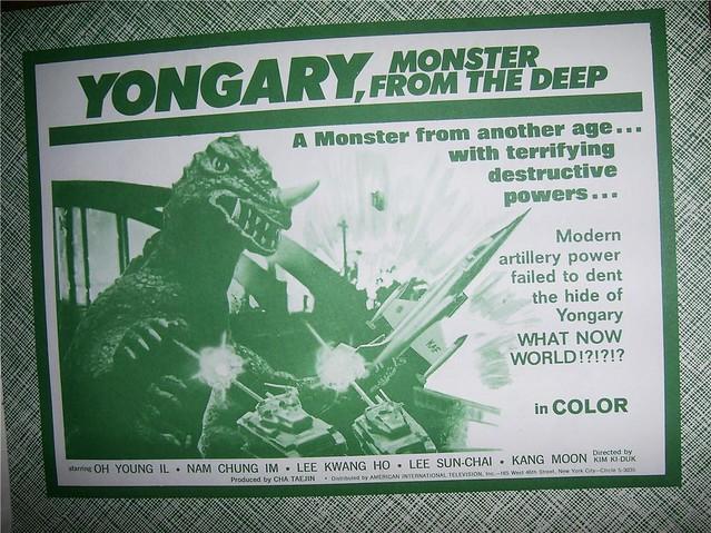 yongary_ad