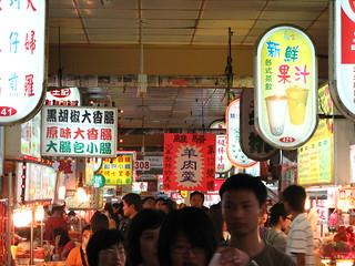 Glowing Shilin Night market, Taipei - 1