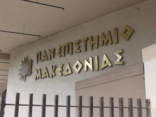 University of Macedonia Logo