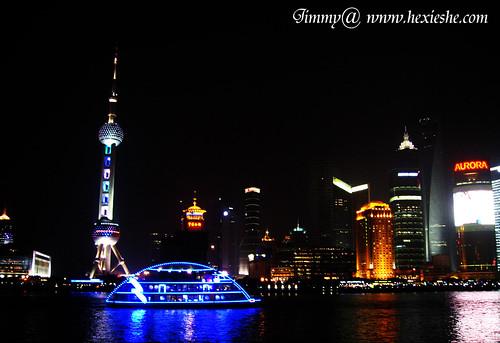 上海外滩东方明珠浦东陆家嘴