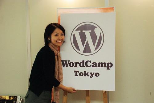 wordcamp tokyo sign
