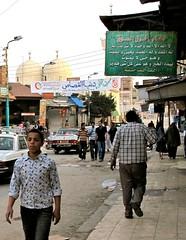 Al Arish street scene