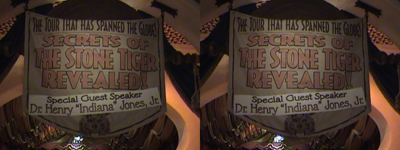 3D, Banner, Indiana Jones™, Secrets of the Stone Tiger Revealed, storytelling show in Aladdin's Oasis for the Summer of Indiana Jones™, Adventureland, Disneyland®, Anaheim, California, color Slow Shutter, 2008.06.09 00:35