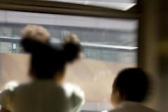 7 Train kids