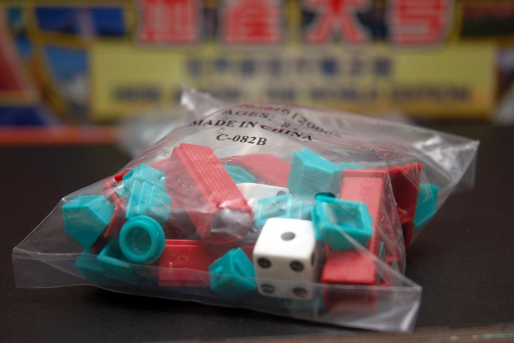 building & dice