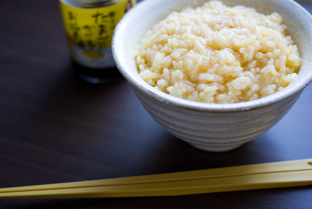 rice and raw egg seasoned soy sauce