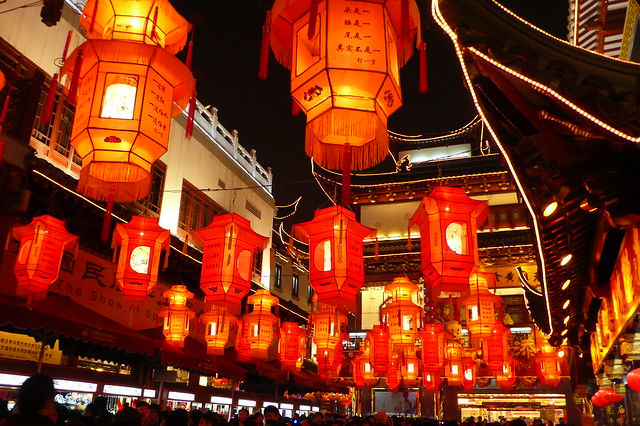 Lanterns at Yu Garden