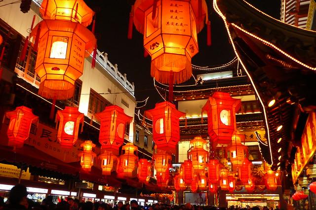 Lanterns at Yu Garden