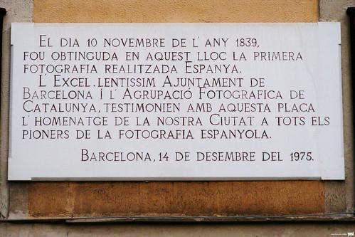 La placa que conmemora la 1ª fotografía