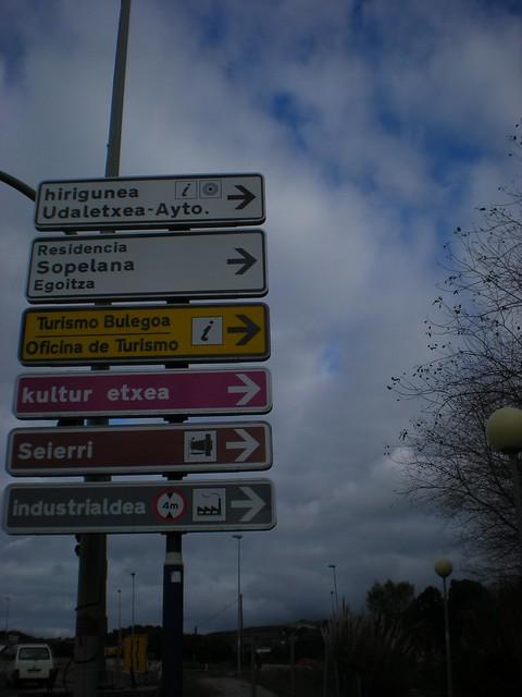 road signs in Sopelana, País Vasco