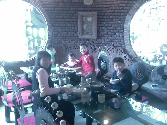 Restaurant in Tainan County
