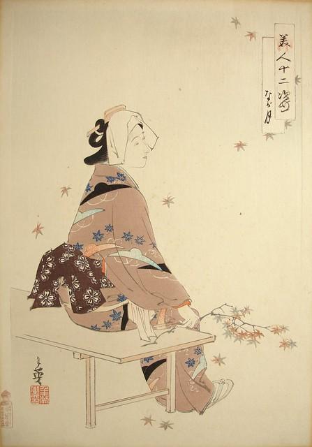 Uchida Kosaburo Famous Ink Painting