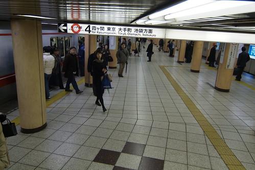 050219_TokyoMetroCCTV