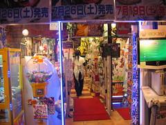 Akihabara (3)