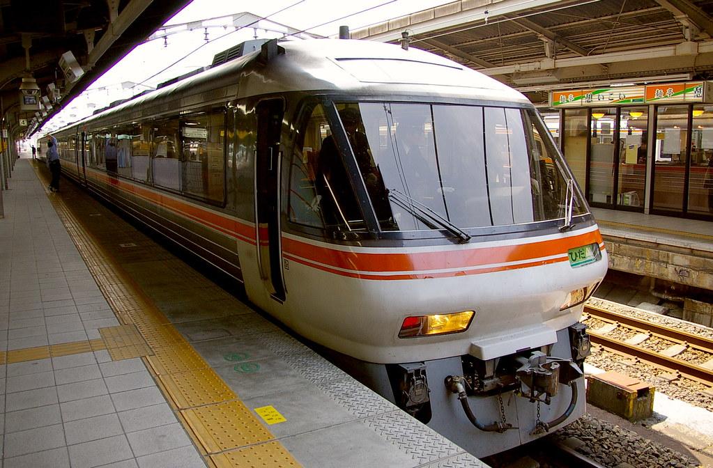 'Hida Express' a Nagoya