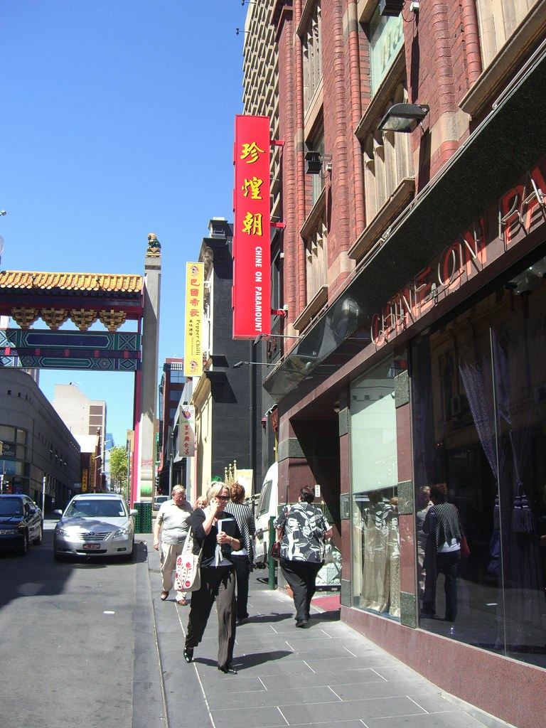 Paramount Chinese Restaurant Blackpool Fy Je