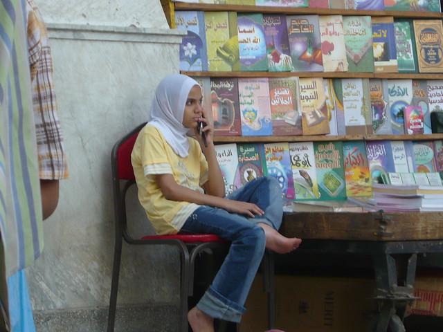 Girl in Egypt