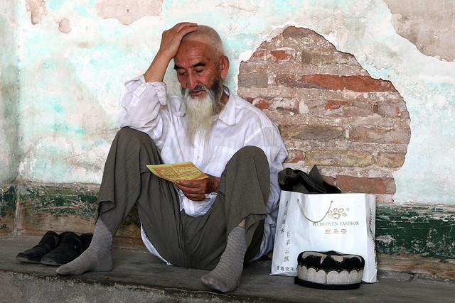 china - the uyghur peo...