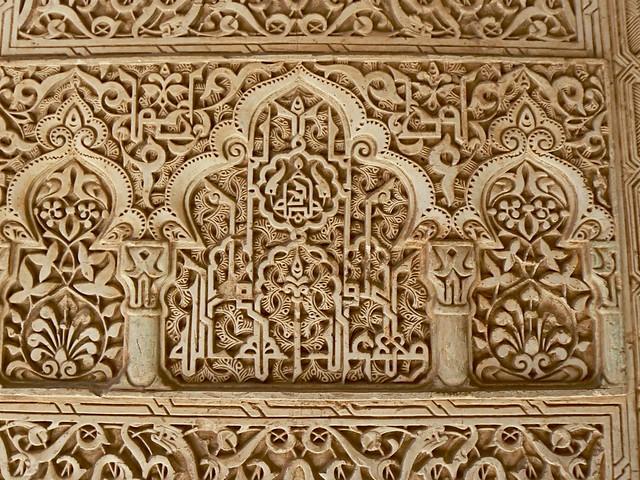 Alhambra Pattern 18