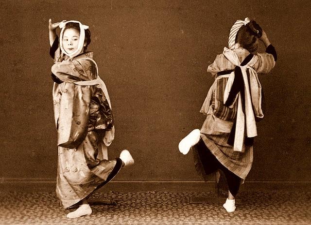 THE STRANGE KICK-A-POO DANCE OF THE BUG-A-BOO GEISHA GIRLS