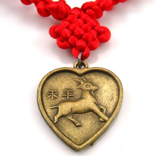 Chinese zodiac sheep/goat necklace | Flickr - Photo Sharing!