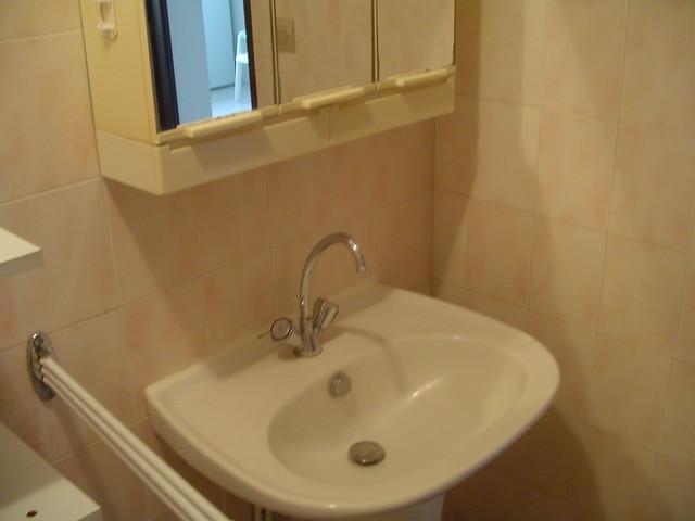 La salle de bain definition meaning for Salle de bain definition