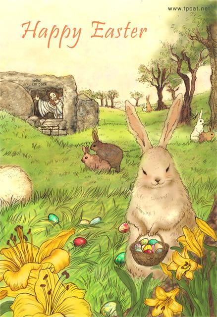 2322435876 a7665929ea z jpg zz 1Jesus Easter Bunny