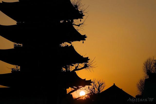 ~Eastern Sky~