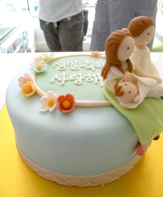 Wife s birthday cake Explore Cake Girl by Hyeyoung Kim s ...