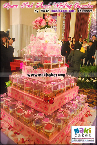 Square Pink Purple Wedding Cupcakes Maki Cakes