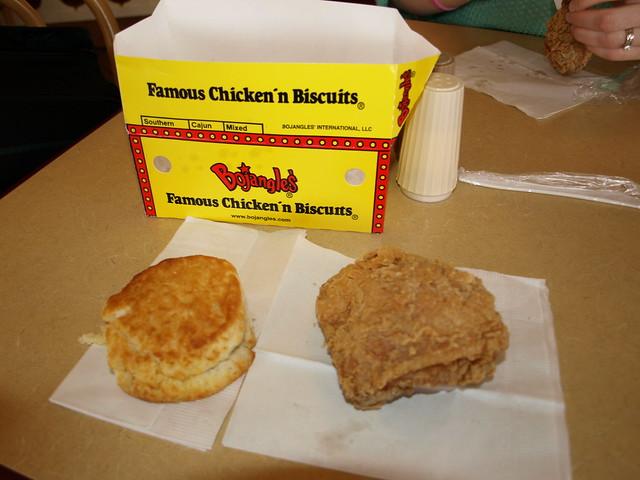 Fast Food Biscuit Recipe