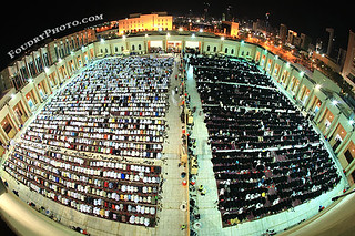 prayers in ramadan
